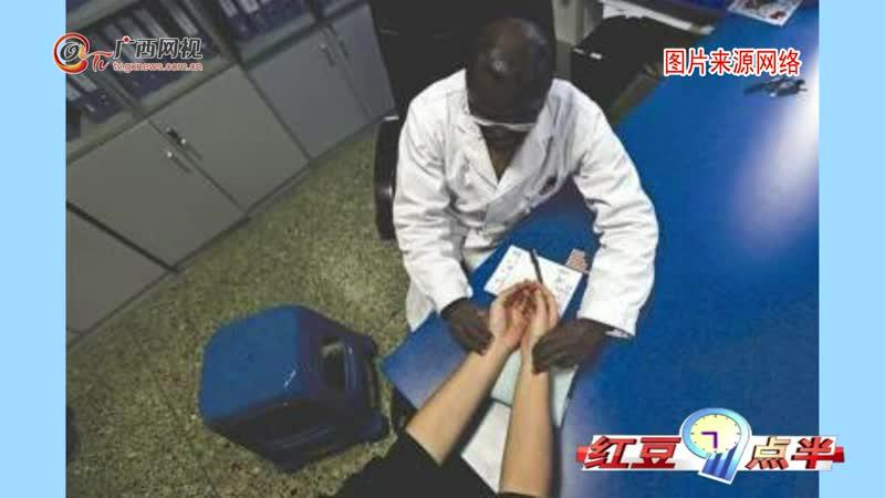 黑人中医博士!满口四川话 药方字潇洒