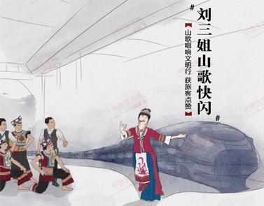 文艺范、山歌快闪……手绘盘点4月广西文明热词