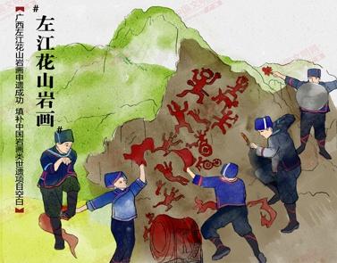 【桂风绘】手绘盘点6-7月广西文明热词