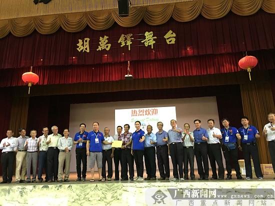 中国―东盟国际汽车拉力赛:见证马来西亚华文发展
