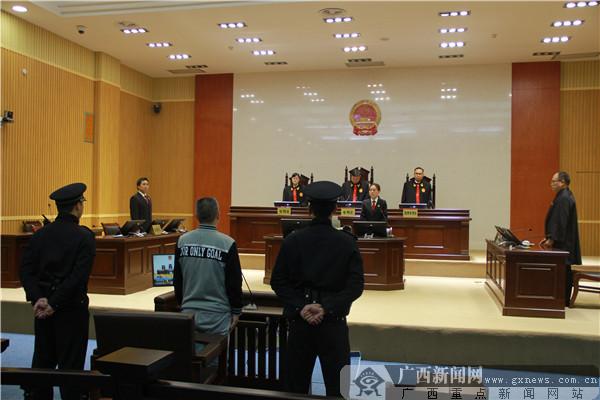广西金秀原县长赵贵坤受贿案一审被判十一年