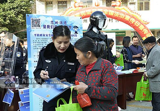 贺州:民警进基层与群众面对面交流(图)