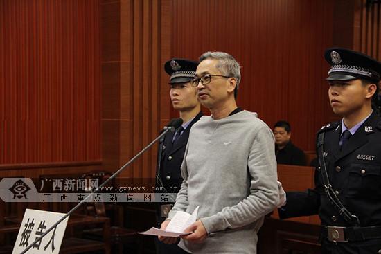 钦州市原副市长张鸿一审获刑6年 并处罚金70万元