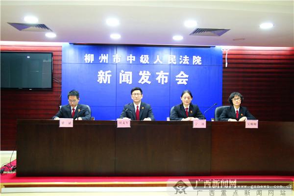 联动化解机制 助推柳州家事审判试点改革工作