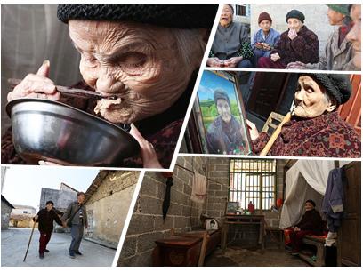 高清:105岁阿婆爱吃肉很少吃青菜 近年来没生过病