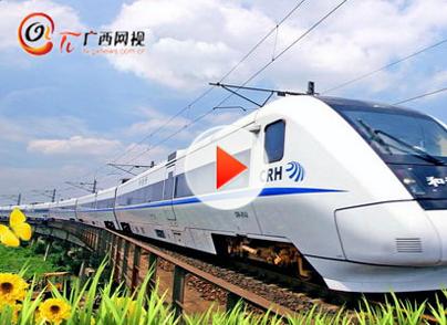 桂林去昆明的高铁车次及时刻表公布啦!