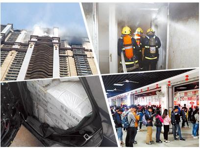 12月9日焦点图:南宁一超高层建筑53楼的房屋起火