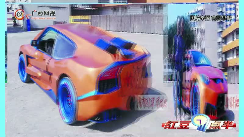 广西汽修师手工打造酷炫跑车