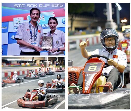 """新加坡赛场体验卡丁车 拉力赛创新""""车去船回"""""""