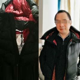 广西手机报12月11日下午版