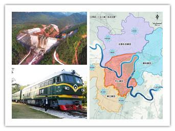 """12月11日焦点图:新规划绘就柳州城建""""战略蓝图"""""""