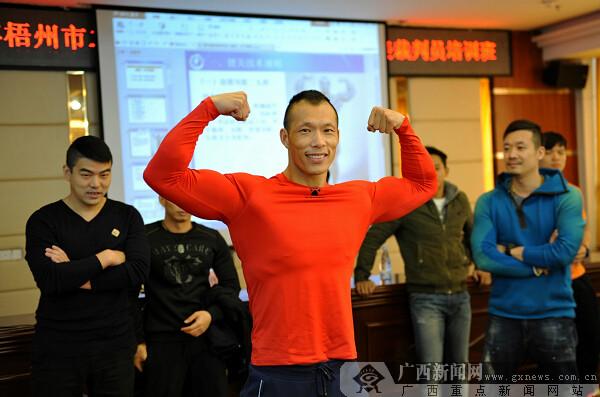 梧州举办体育指导员培训班 健身健美裁判员引关注