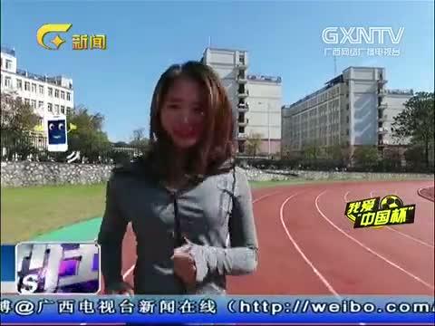 工科女孩大变身 足球宝贝火辣辣