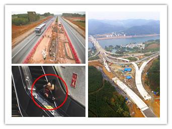 12月15日焦点图:柳南高速部分路段限速40公里