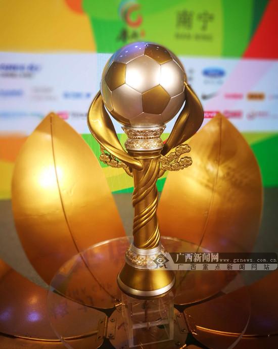 中国杯会徽及奖杯曝光 设计师讲述创意理念