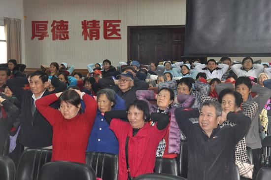 健康中国行之骨质疏松主题讲座