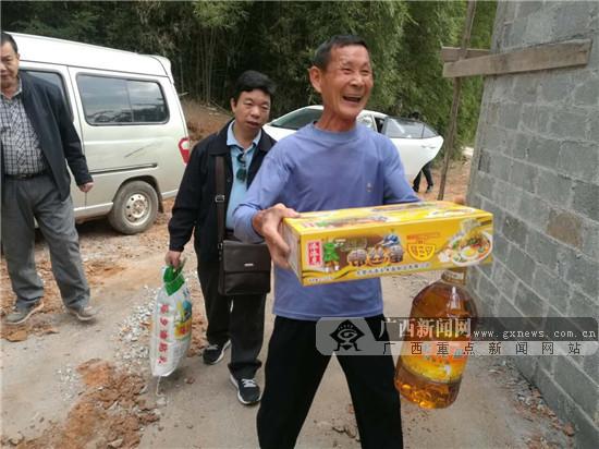 广西体校教职工代表赴藤县开展入户帮扶慰问活动