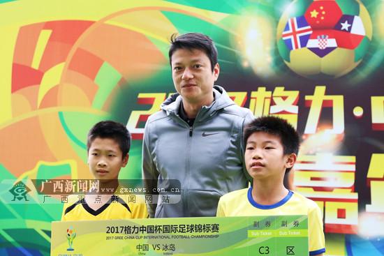 中国杯嘉年华走进举办地南宁 名帅魏新助阵掀热潮