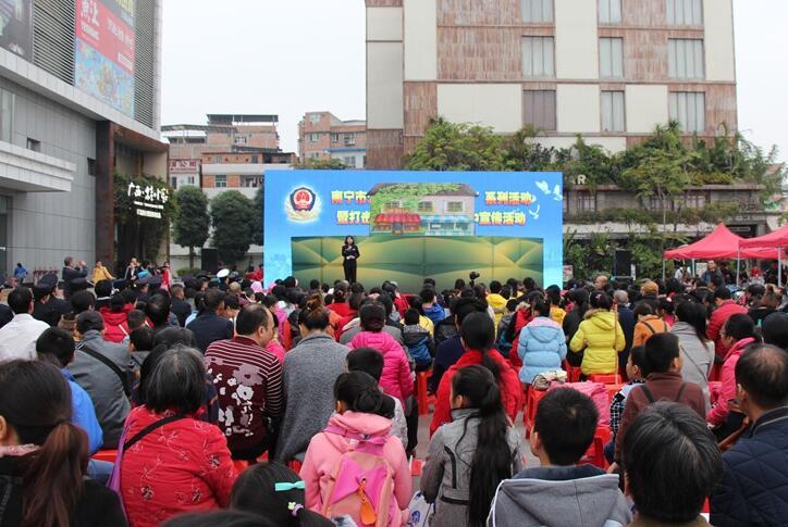 """高清:南宁警方举行""""平安基层行""""系列宣传活动"""