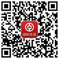 中国银行信用卡五折可享的最有气氛圣诞餐在这里!