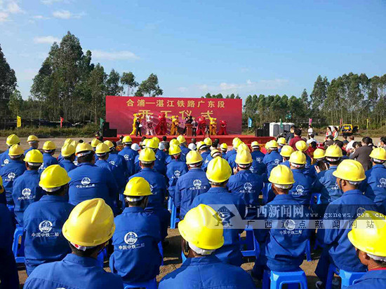 合湛铁路进入全线施工 未来南宁到湛江仅需2小时