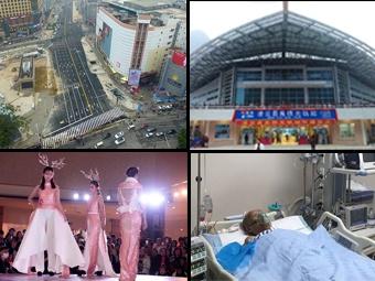 12月20日焦点图:围了三年多 南宁朝阳路快通了