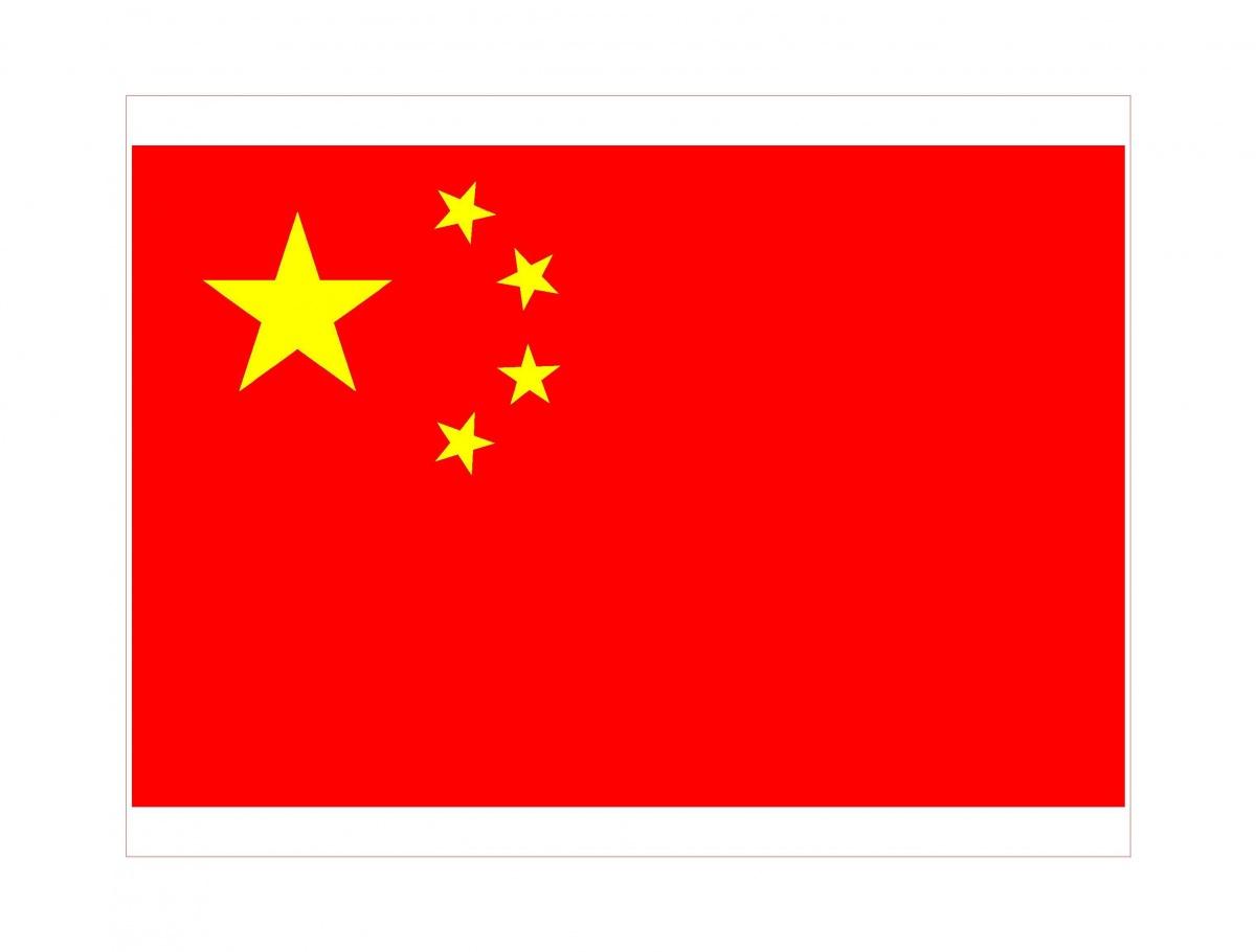 国足确定中国杯参赛球员名单 老将搭新兵值得期待