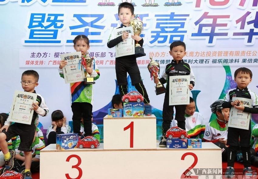 2016樱桃联盟嘉年华嗨翻南宁 轮滑拉力赛动感上演