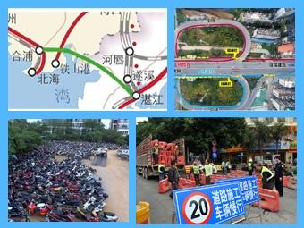 12月21日焦点图:2021年南宁到湛江仅需两小时