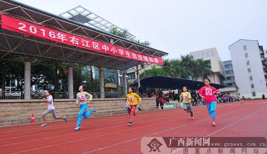 2016年右江区中小学生田径锦标赛落下帷幕