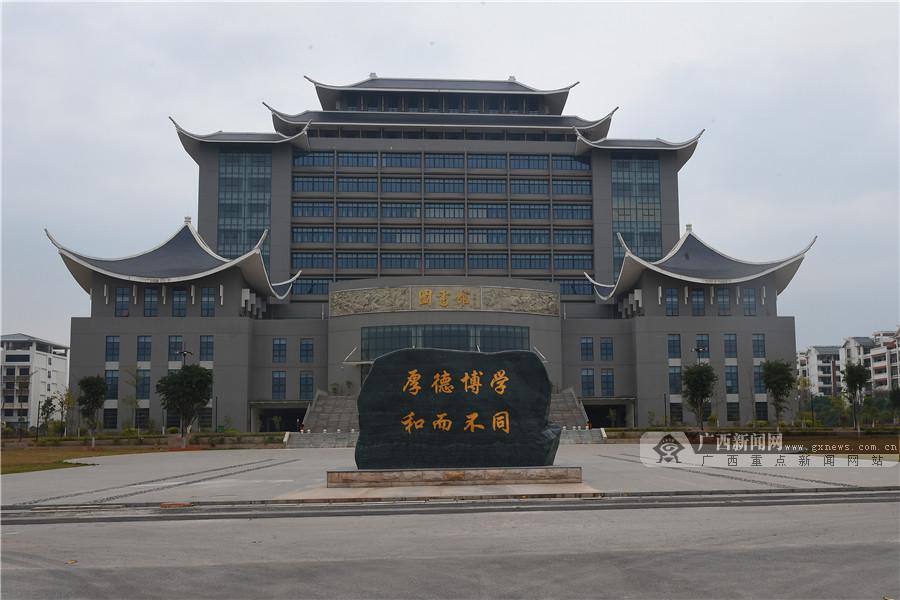 广西民族大学 图集图片