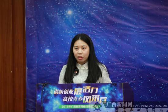"""2016广西教育网络行启动 29家全国网媒聚焦""""双创"""""""