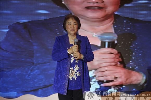 泰康人寿广西分公司举办高端养老计划发布会