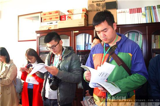 广西民大文学影视创作中心:相思湖作家群的摇篮
