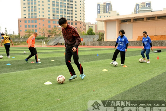 梧州举办2016年校园足球社会体育指导员培训班
