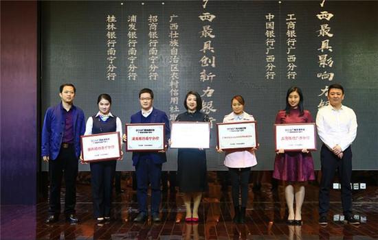 2016广西朱槿花颁奖盛典圆满落幕