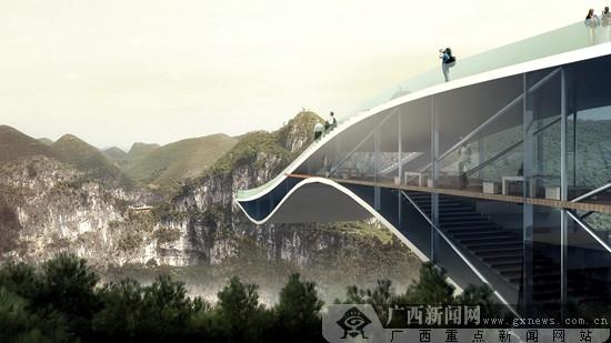 乐业大石围玻璃观景廊道开工 将挑战世界纪录