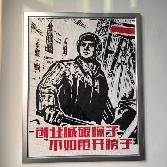 """网记到访桂理工创客摇篮 求代购广西""""土货""""过年"""