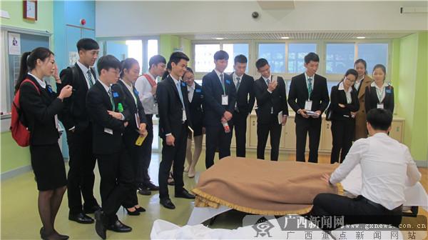 柳职院10名学子赴香港文化交流满载而归