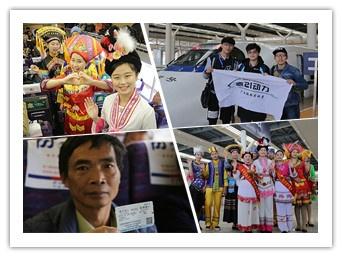 高清:云桂铁路全线开通运营 南宁到昆明全程5小时