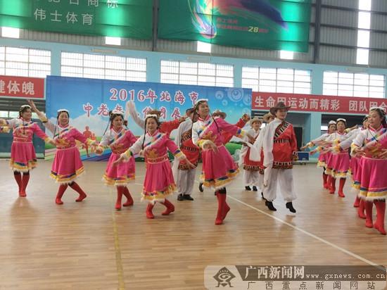 """北海举办中老年人健身展示活动 360人""""显身手"""""""