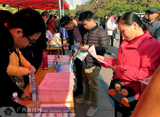 广西2017年就业援助月专项活动启动