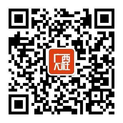 广西医保实现账户微信支付