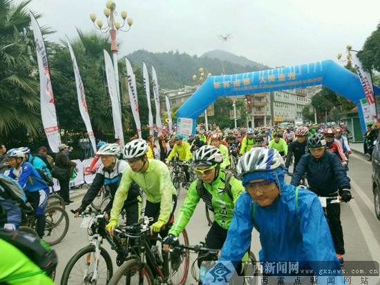 首届环大瑶山全国自行车挑战赛收官 柳州骑手揽金