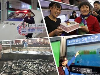 12月31日焦点图:水产市场鱼铺万余公斤鱼翻白肚