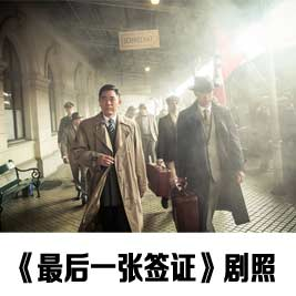 广西手机报12月31日下午版