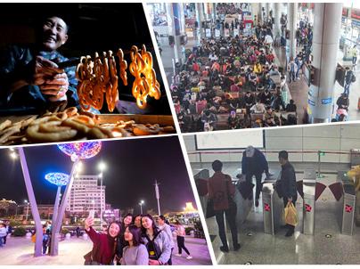 2017年1月1日焦点图:南宁各客运站迎客流小高峰