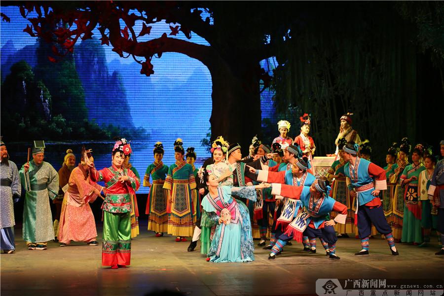 广西彩调歌舞剧《刘三姐》元旦日精彩上演