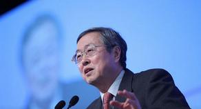 周小川:货币政策保持稳健中性