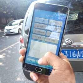 南宁停车智能计时系统元旦试用 收费管理更智能化